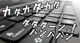 computer-388993_1280