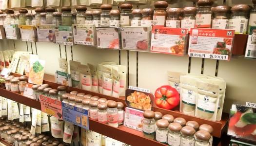 塩の専門店「塩屋(まーすやー)」がおもしろい。マヨと混ぜるだけでタルタルソースになる塩が感動レベル!