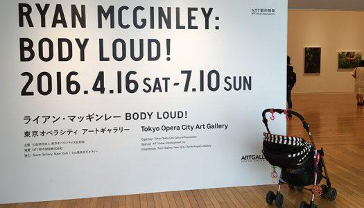 美術館に子供を連れて行くのはアリかナシか?賛成派と反対派の意見を調査