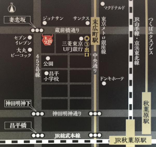 ローストビーフ油そば ビースト 秋葉原妻恋坂店 地図