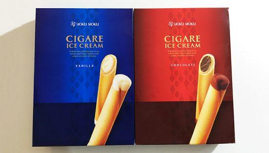 品薄が続いていたヨックモックの「シガールアイス」が今なら実店舗でも通販でも余裕で買えるぞ!
