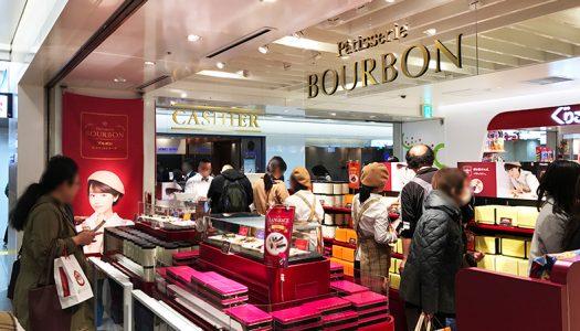 限定品ばかりの『パティスリーブルボン』が東京駅に登場!注目の新商品「ラングレイス」と「ルマンド」の違いは?