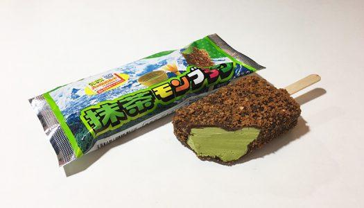 本場九州の人もまだ知らない「ブラックモンブラン」の抹茶味が発売している。東京ではサミットで売ってるぞ!