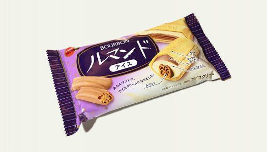 ついにルマンドアイスが東京で手に入る時が来た!今までの経緯を振り返ってみよう。