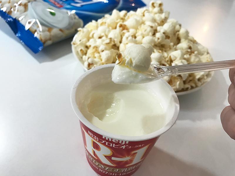 マイクポップコーン ヨーグルト味&明治プロビオヨーグルトR-1