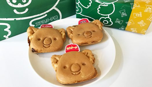 【超行列】2時間待ちも!?『コアラのマーチ焼』を購入できるのは世界でここだけ!ロッテリア東京・中野サンモール店限定商品
