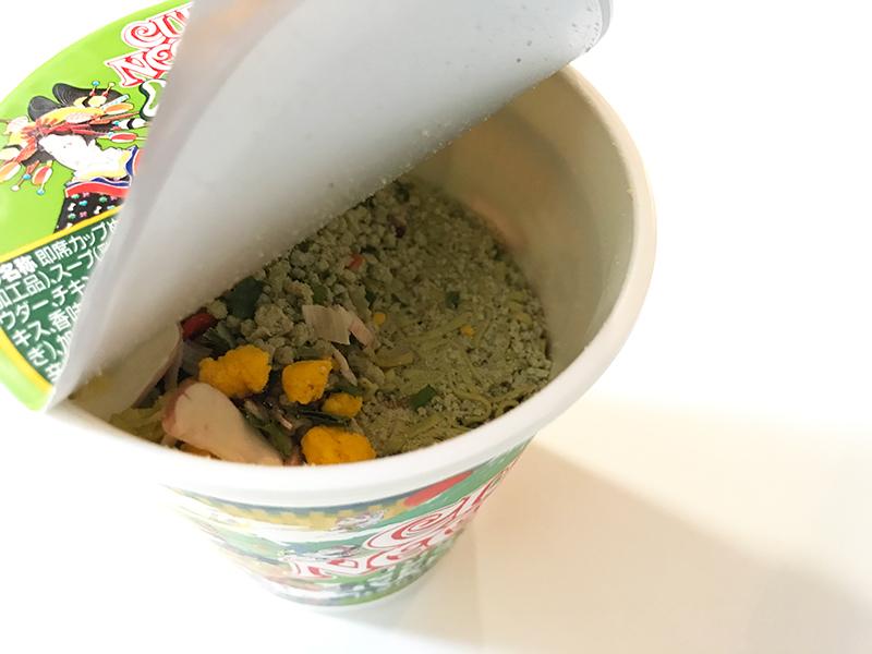 カップヌードル 抹茶 抹茶仕立てのシーフード味