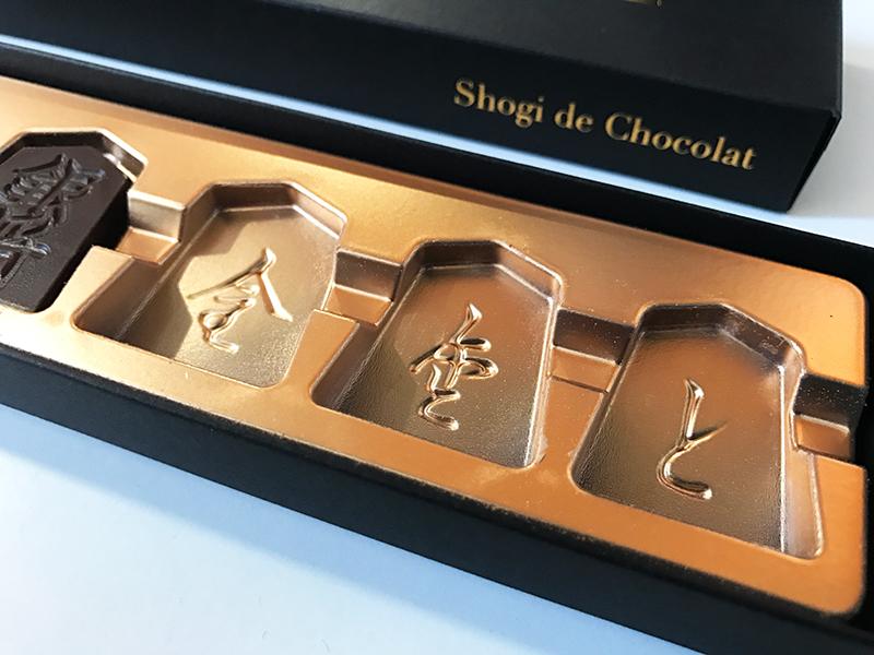 Shogi de Chocolat(将棋 デ ショコラ)