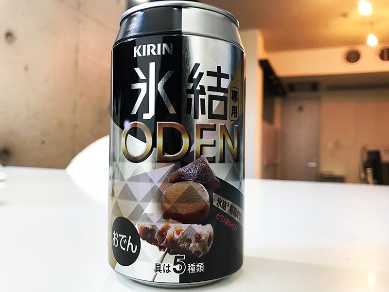 氷結専用おでん缶