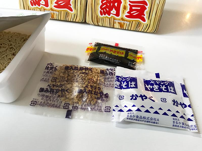 ペヤング ソースやきそば プラス納豆