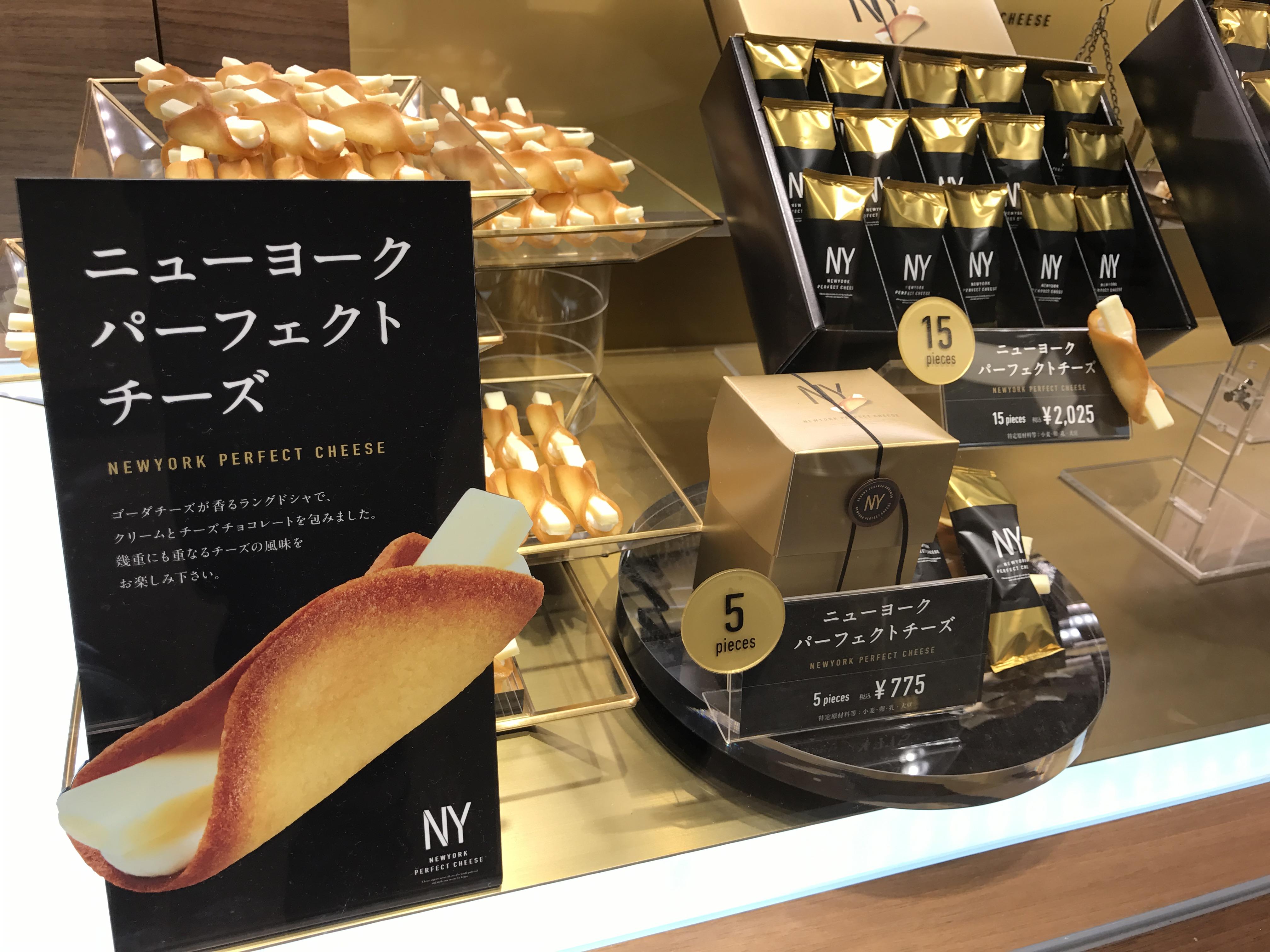 東京都内で美味しいラクレットチーズが食べられる …