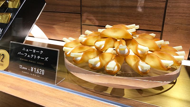 「ニューヨークパーフェクトチーズ」の画像検索結果