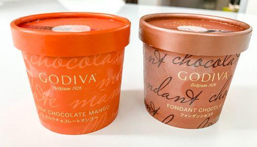 ゴディバのカップアイスの新フレーバーに濃厚な「フォンダンショコラ」と芳醇な「ミルクチョコレートマンゴー」が登場!