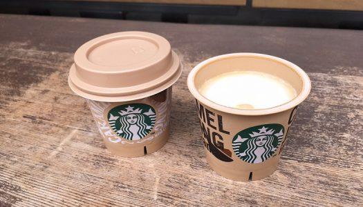 スタバから新作「キャラメルプリン」が登場!単なるキャラメルでなく、コーヒーゼリーを合わせたのはマジで大正解!