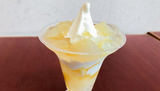 梨たっぷり! ミニストップ初の「梨」を使った新作フルーツパフェ『雪梨パフェ』実食【数量限定】