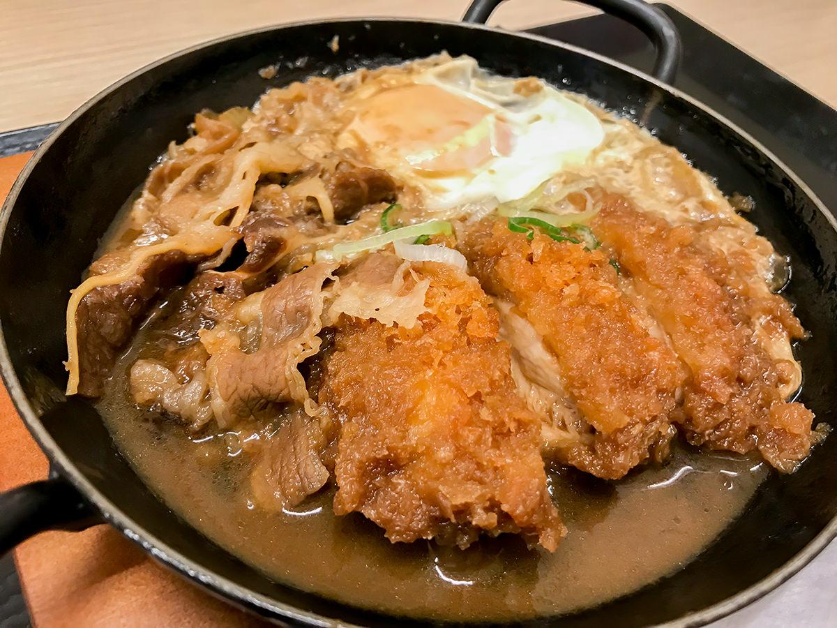 『チキンカツの牛すき鍋定食』