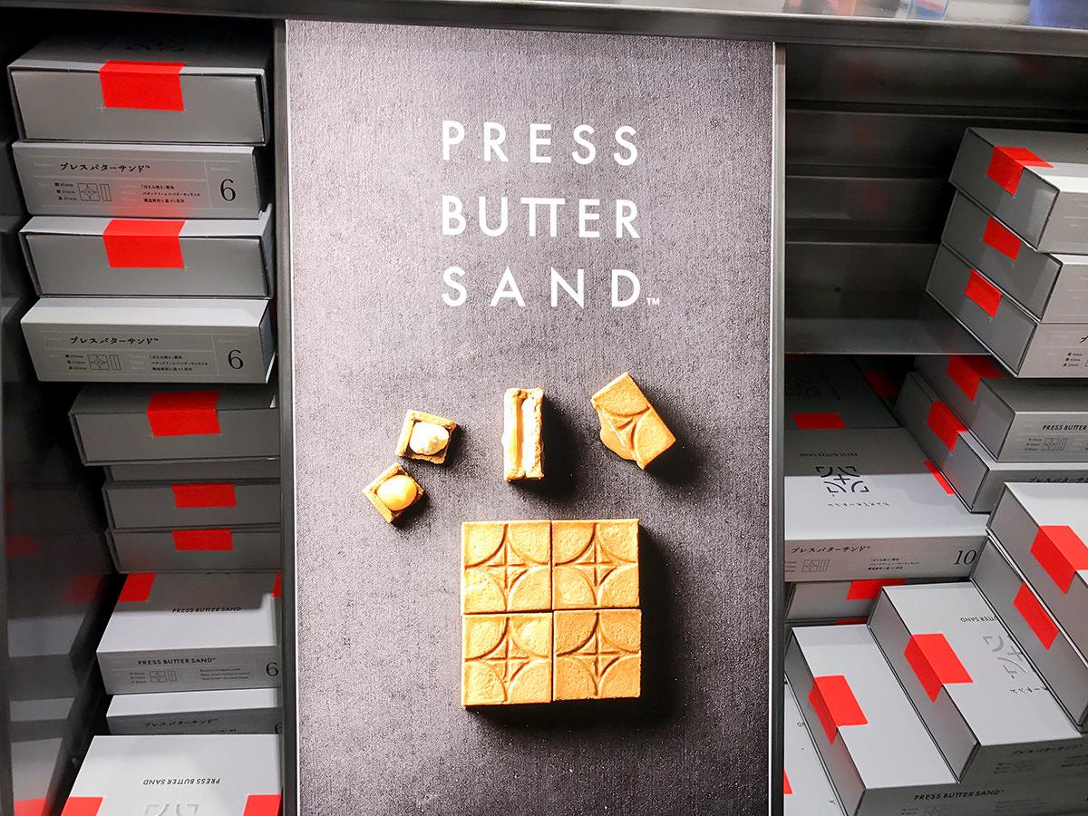 PRESS BUTTER SAND(プレスバターサンド) 東京ソラマチ店
