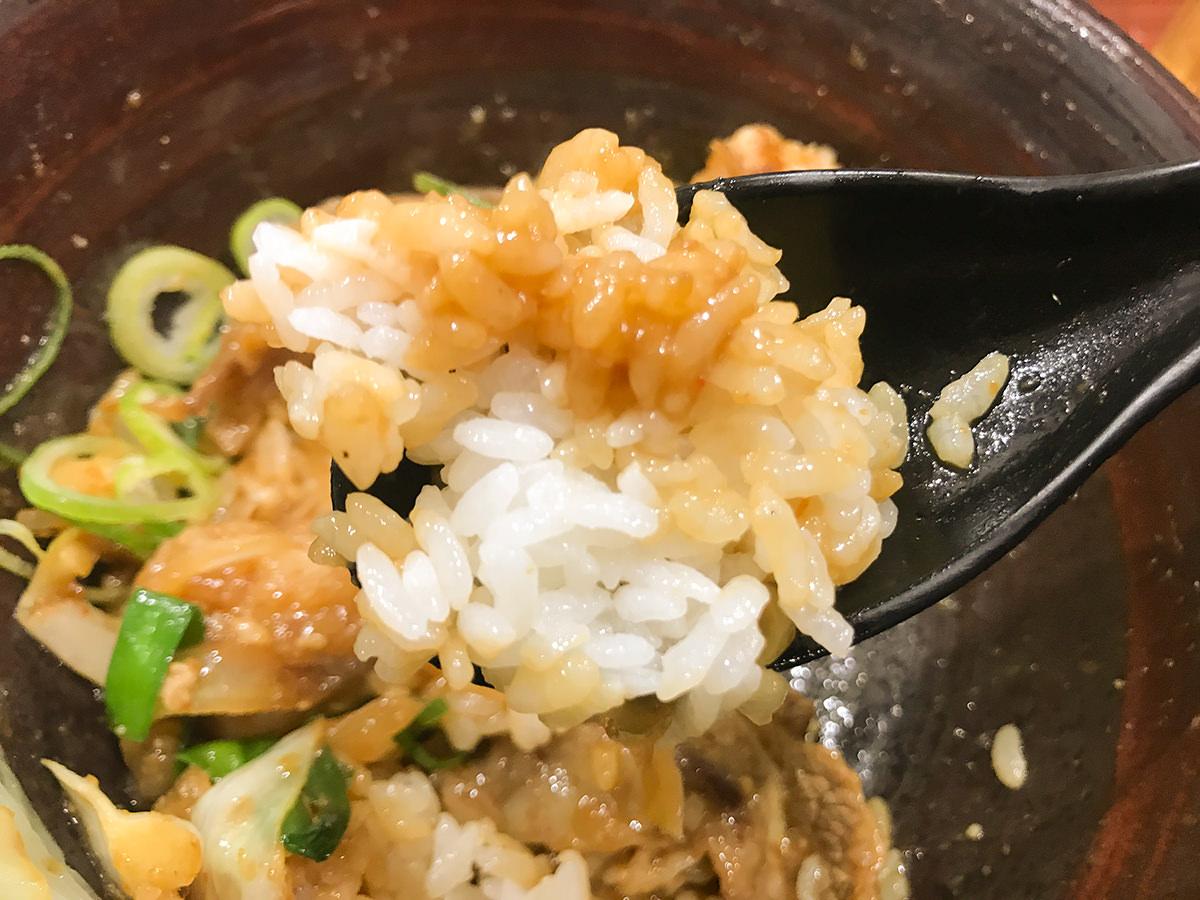 大阪牛ホルモン味噌すた丼