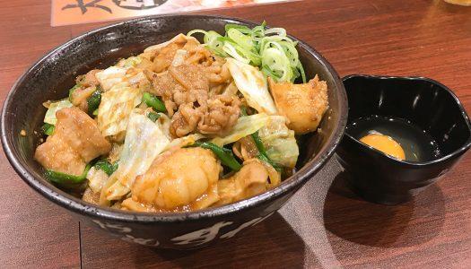 【超美味】すた丼の新商品『大阪牛ホルモン味噌すた丼』実食! ぷるっぷるのホルモンが病みつきっっ…!