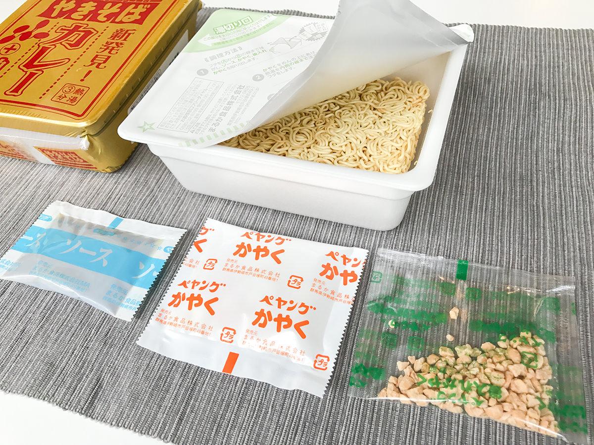 ペヤング カレーやきそばプラス納豆