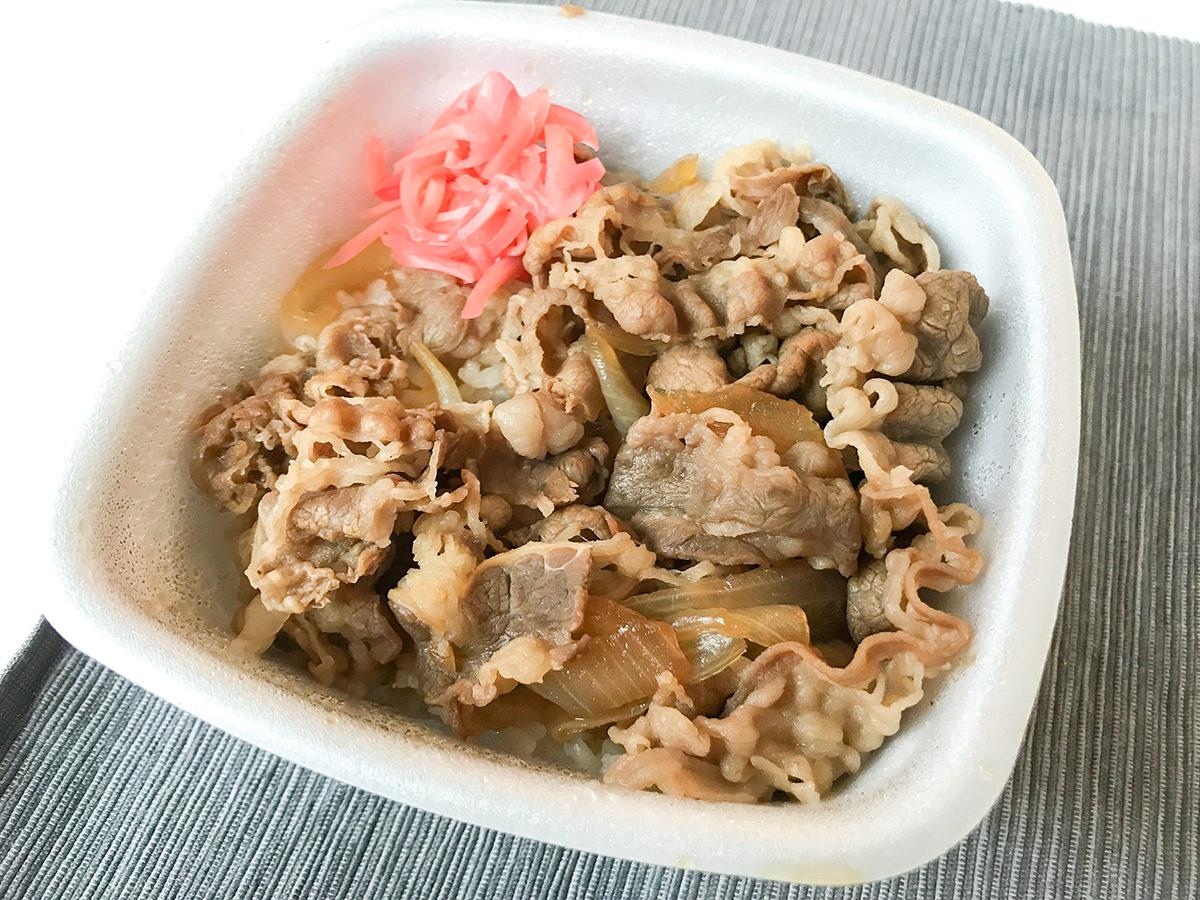吉野家 特製牛肉まん・特製豚肉まん