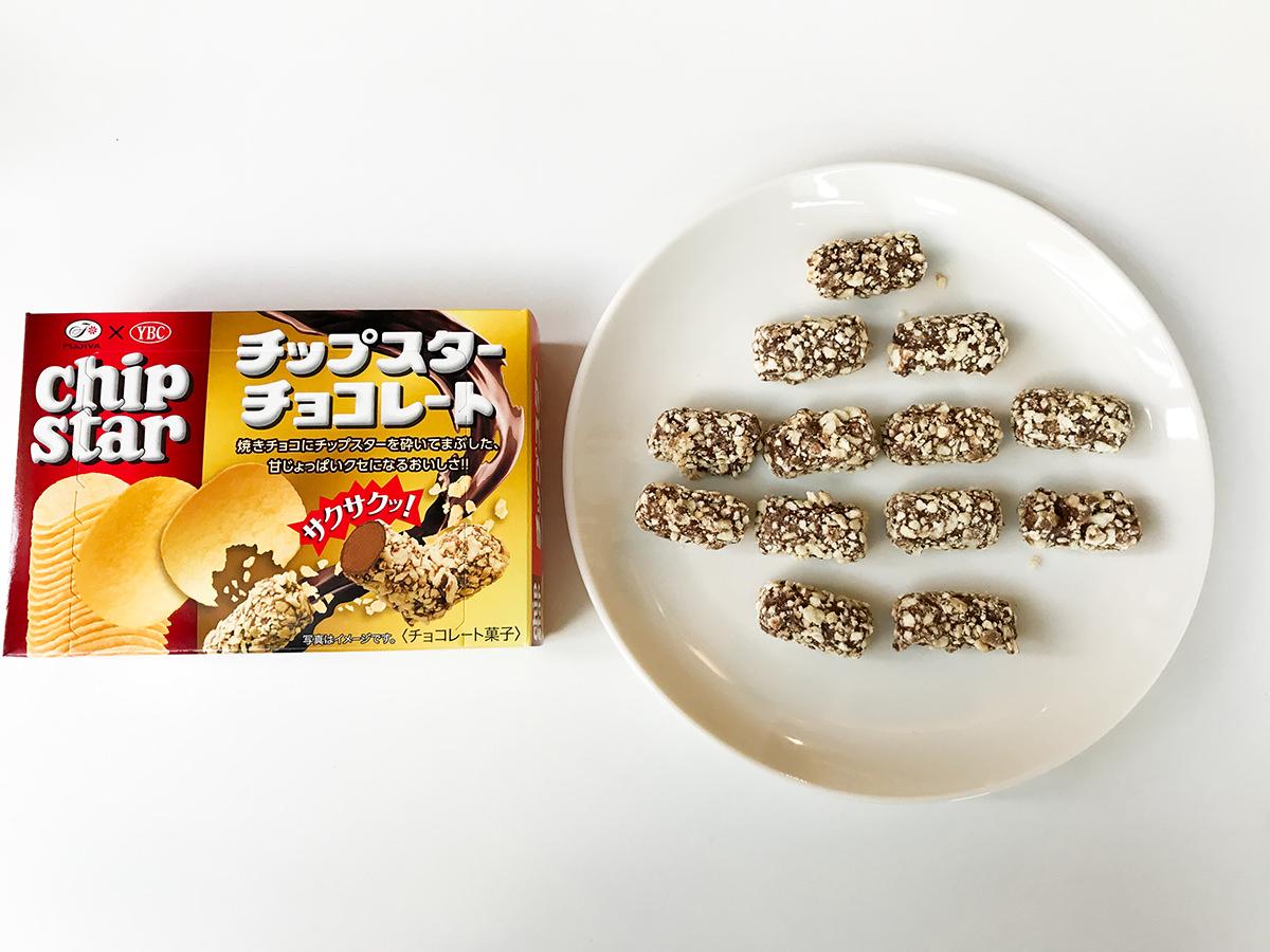 不二家『チップスターチョコレート』