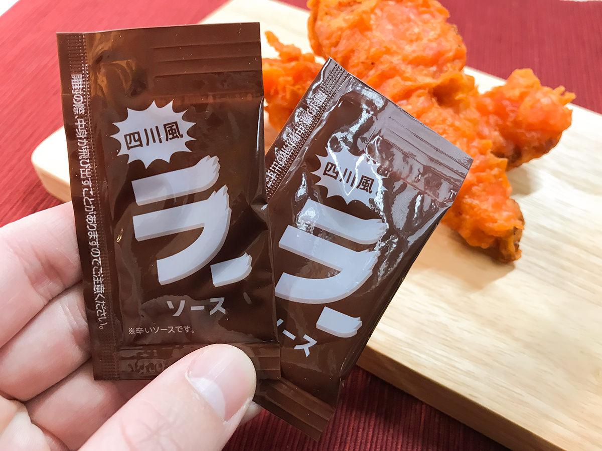 ケンタッキー『辛々醤チキン(カラカラジャンチキン)』
