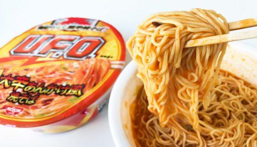【旨辛】湯切り不要! 日清カップ焼きそば『U.F.O.湯切りなし 大辛あんかけ風焼そば』食べてみた。3/5新発売
