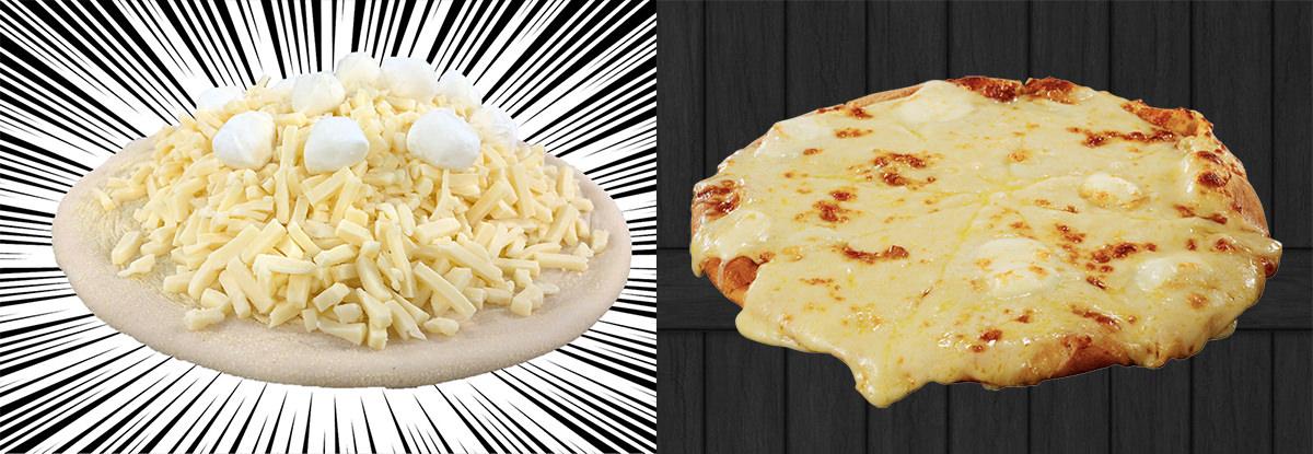 ウルトラ盛4倍!チーズ