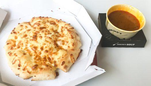 ドミノ・ピザのカレーパン!? ドミノ新作『つけカレーパン』食べてみた。有名カレー店と共同開発