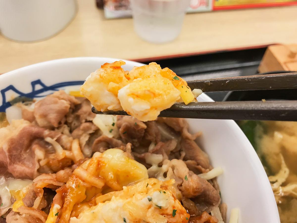 松屋『旨辛チーズポテト牛めし』