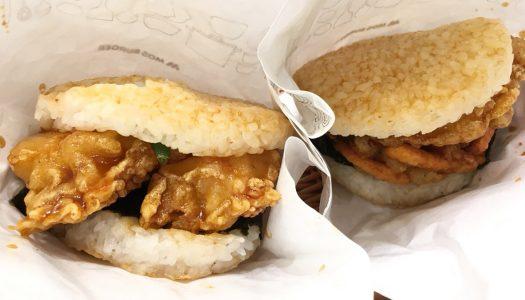 【天麩羅モス】『モスライスバーガー海老の天ぷら』はまさに海老天丼の如し! 天丼を再現した新作ライスバーガーを食べてみた