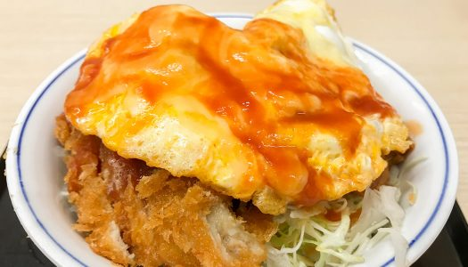 【美味】かつや新メニュー『オムチーズチキンカツ』食べてみた! 懐かしい洋食の味を楽しめる一品