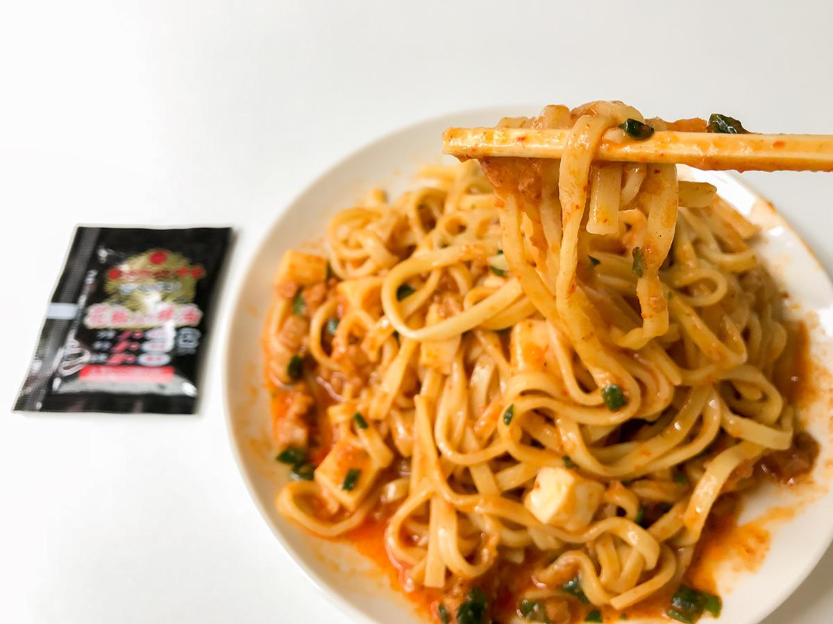 セブイレブン『蒙古タンメン中本 汁なし麻辛麺』