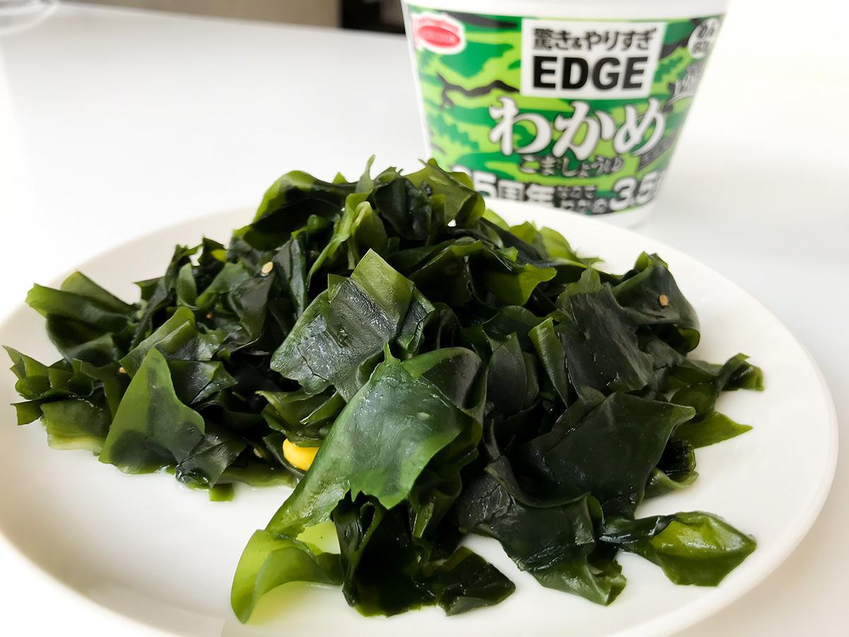 EDGE×わかめラーメン ごま・しょうゆ 35周年なのでわかめ3.5倍