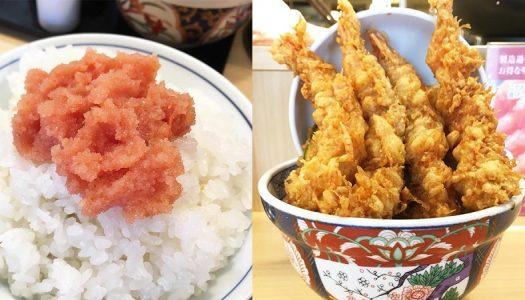 明太子が食べたくなったら『えびのや』に行けばいい。東京では高田馬場にしかない天ぷらチェーン