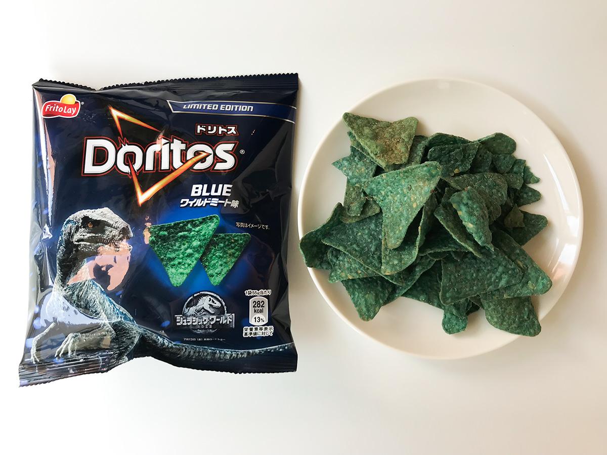 『ドリトス ワイルドミート味』