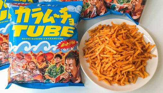 晴レルヤ! TUBEライブ会場限定『TUBEスティックカラムーチョ ホットチリ味』を食べればきっと夏が来る!