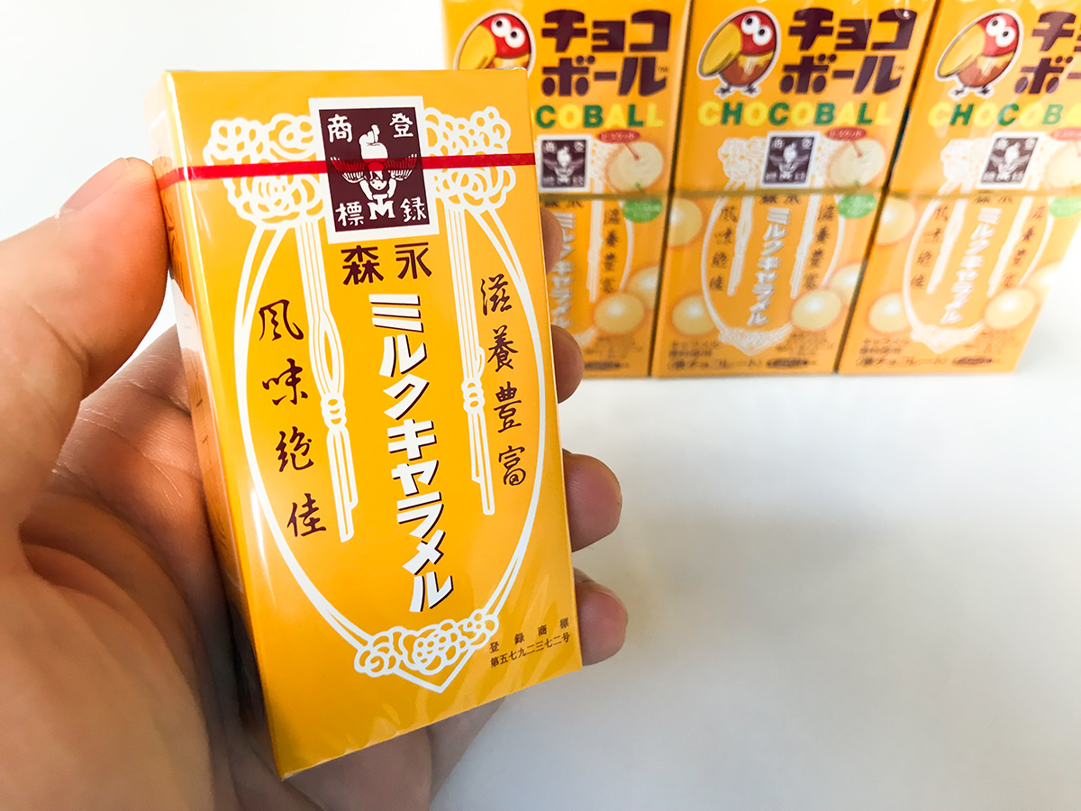 森永『チョコボール ミルクキャラメル味』