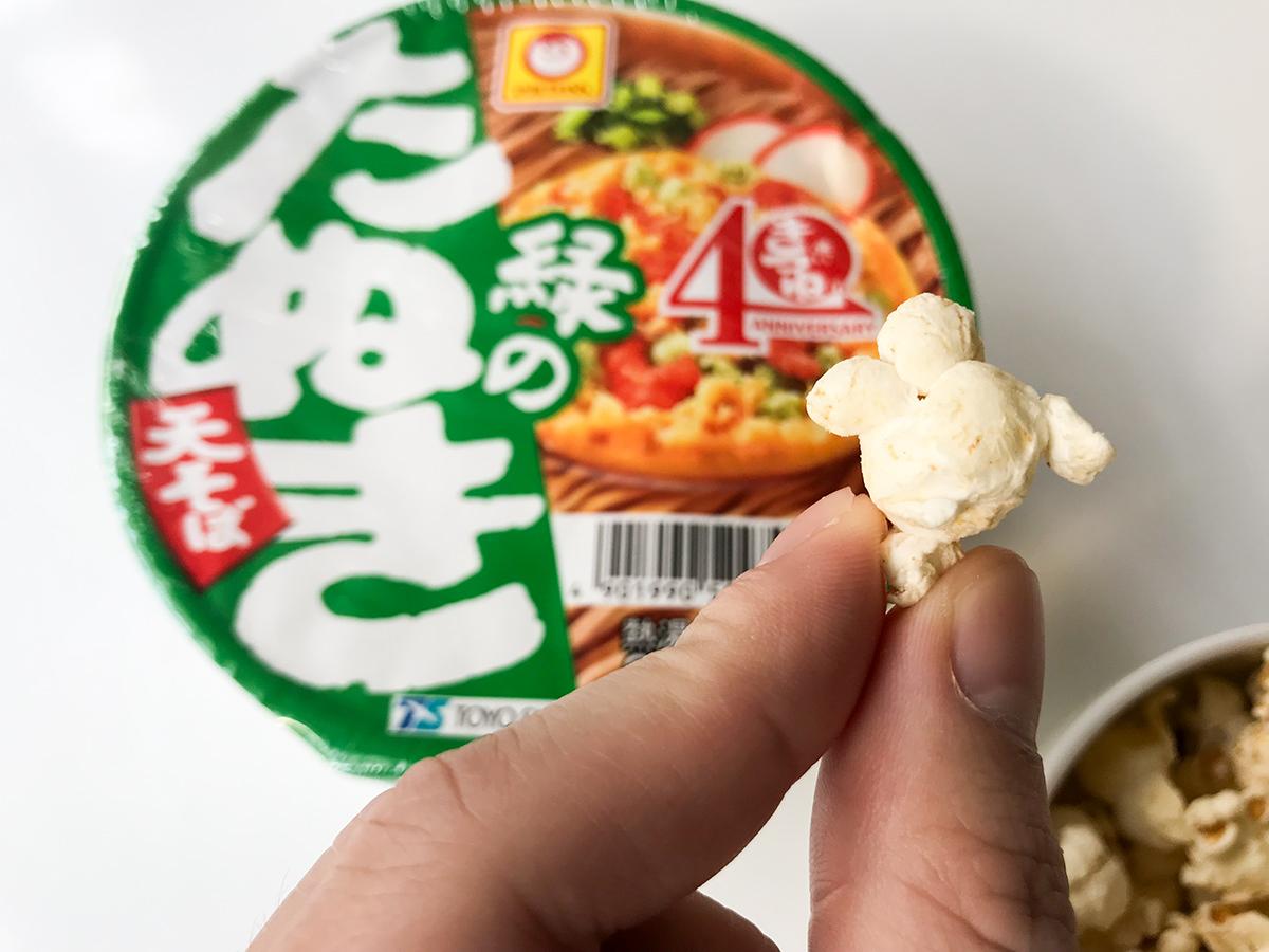 『マイクポップコーン 緑のたぬき味』