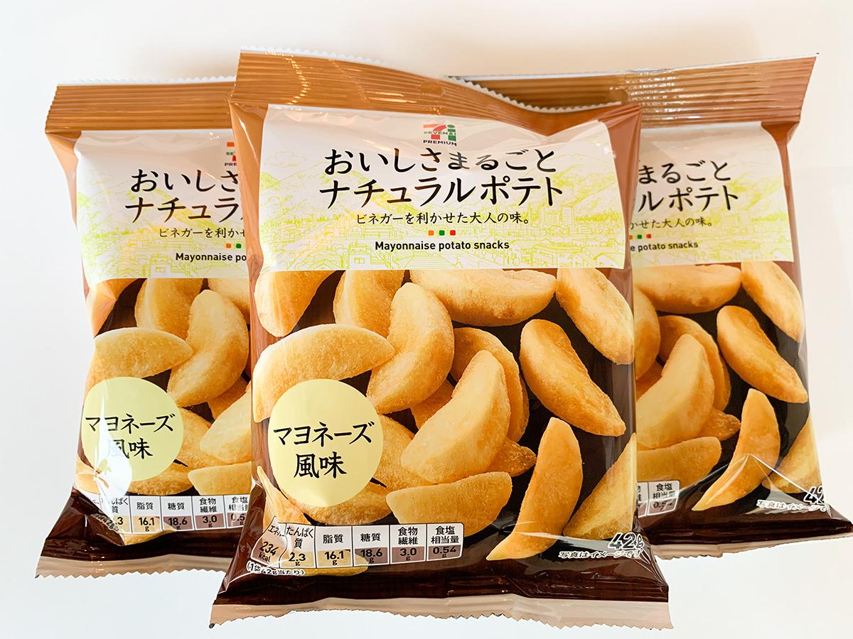 セブンイレブン『おいしさまるごと ナチュラルポテト(マヨネーズ味)』
