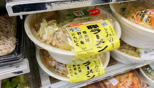 【二郎】セブンイレブン『中華蕎麦 とみ田監修 豚ラーメン(豚骨醤油)』食べてみた。本格二郎系ラーメンが遂にコンビニで!