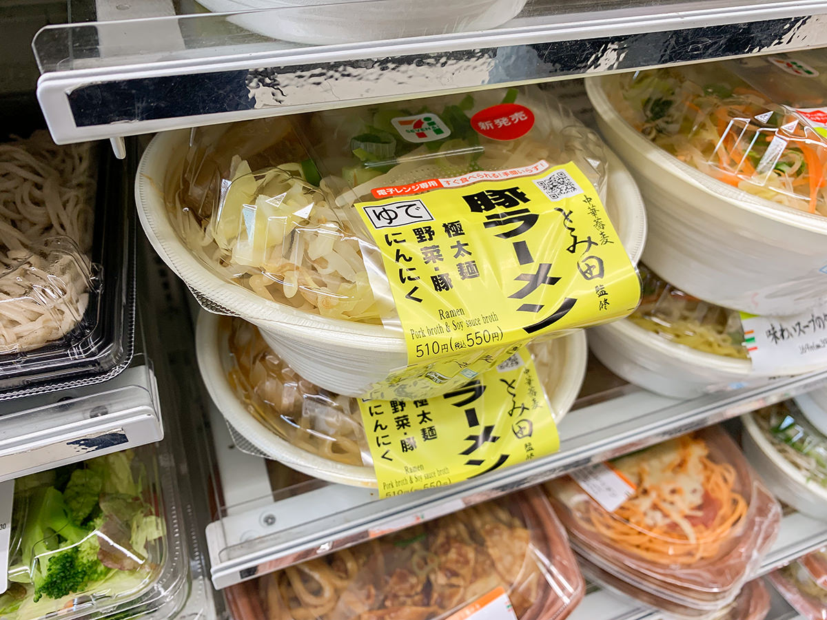 セブンイレブン『中華蕎麦 とみ田監修 豚ラーメン(豚骨醤油)』