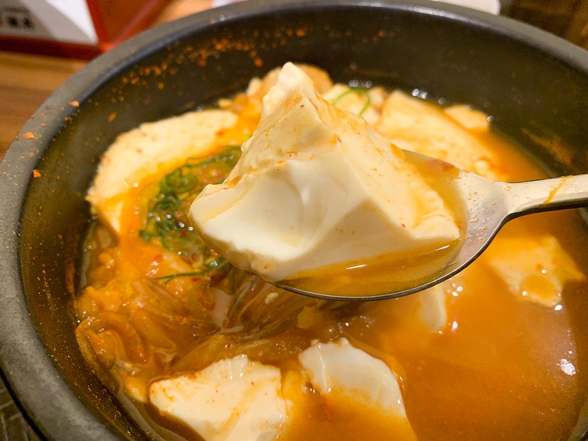 『韓丼 渋谷店』海鮮スン豆腐