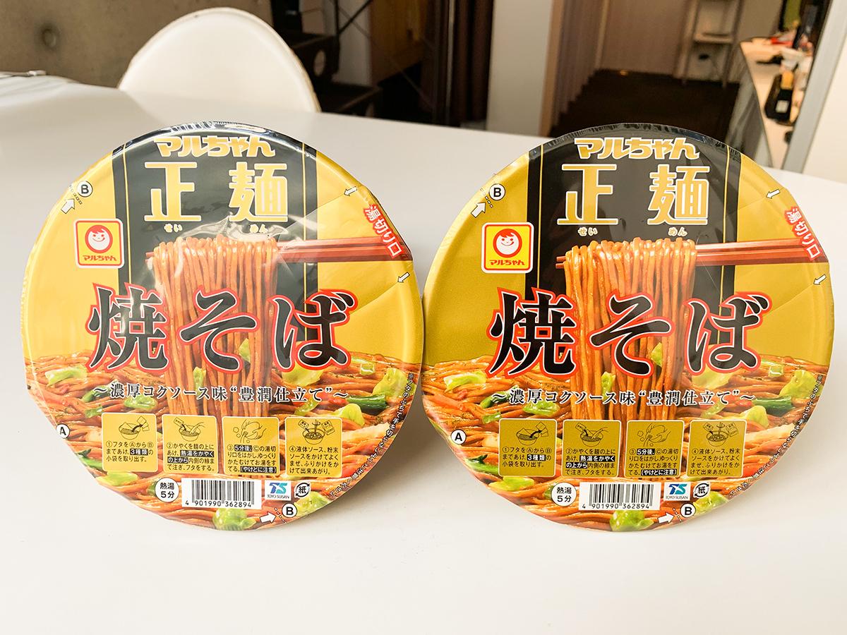 『マルちゃん正麺 カップ 焼そば』