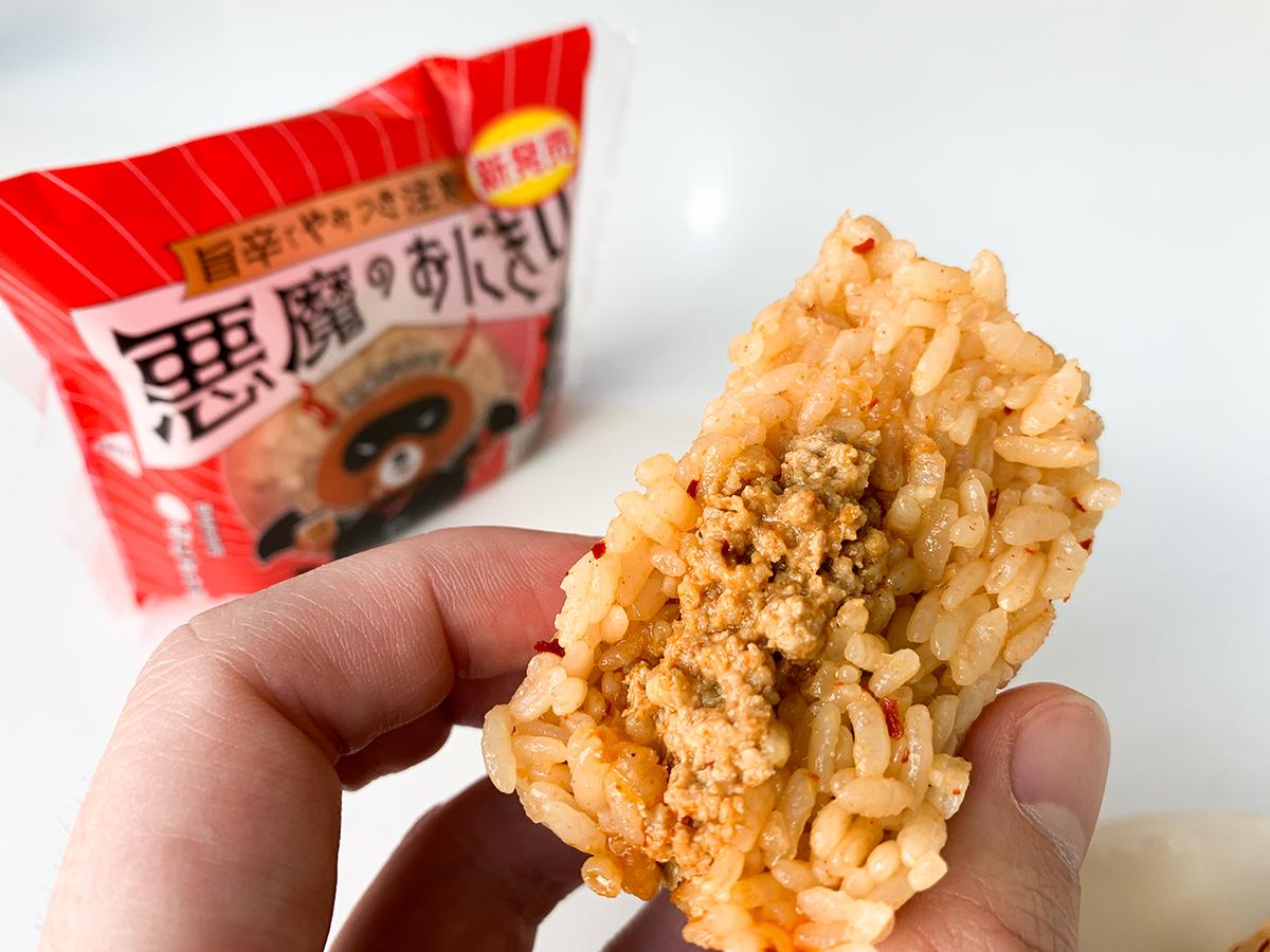 ローソン『悪魔のおにぎり 四川風担々麺味』