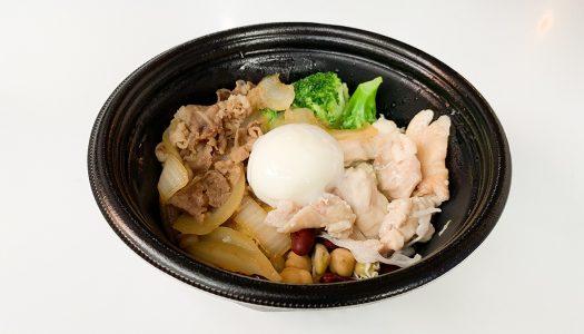【吉野家】高たんぱく質&低糖質の『ライザップ牛サラダ』は美味さにコミットできているのか!?