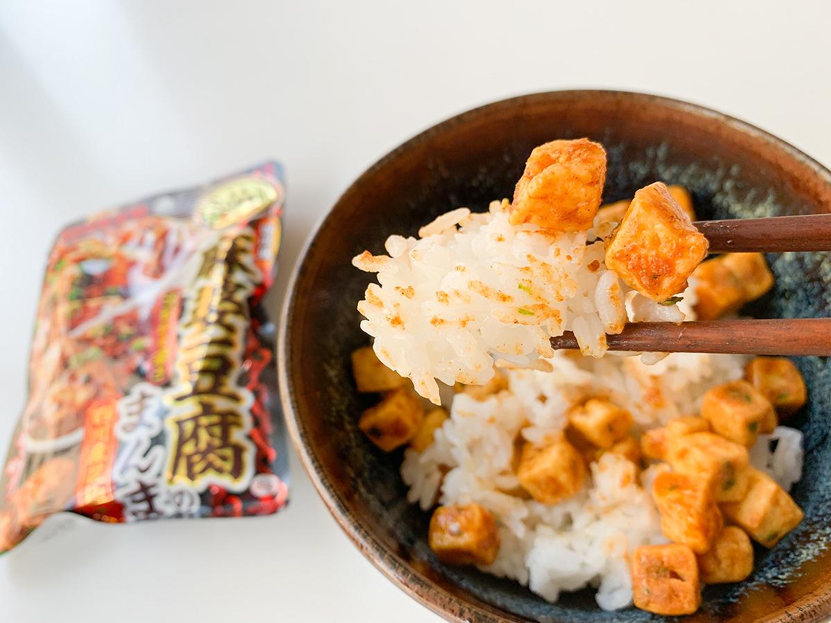 UHA味覚糖『四川風 麻婆豆腐のまんま』