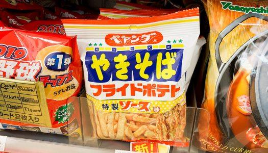 ペヤングのフライドポテト発見! 『ペヤング やきそば フライドポテト 特製ソース味』実食