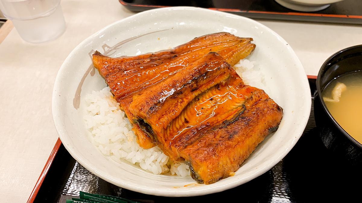 松屋『うな丼』食べてみた